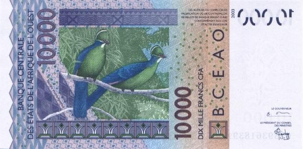 10000_frank_cfa_UEMOA_b