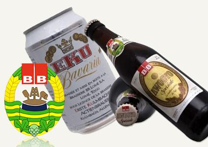 decevante-8e-edition-de-la-fete-de-la-biere-au-Togo