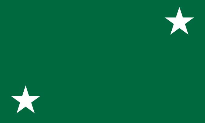 1200px-Flag_of_Togo_(1958-1960).svg